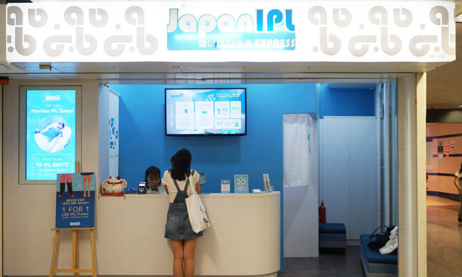 Review: Is Japan IPL's Underarm Treatment The Key To Perfect 'Pits? - 313@Somerset