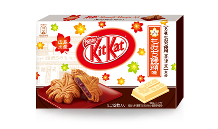 Your Japanese KitKat Flavour Based On Your Office Personality - The office mum
