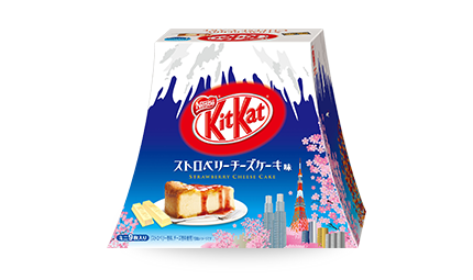 Your Japanese KitKat Flavour Based On Your Office Personality - The ray of sunshine