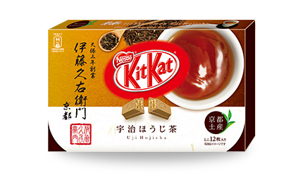 Your Japanese KitKat Flavour Based On Your Office Personality - The problem solver