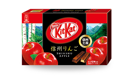 Your Japanese KitKat Flavour Based On Your Office Personality - The style icon