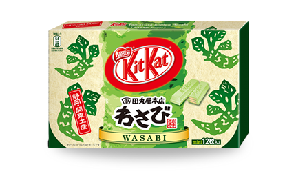 Your Japanese KitKat Flavour Based On Your Office Personality - The go-getter