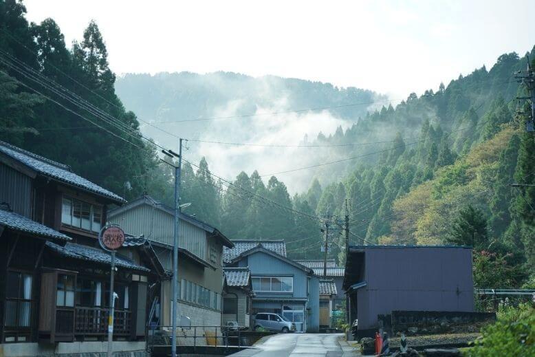 Fukui Prefecture outdoor photo
