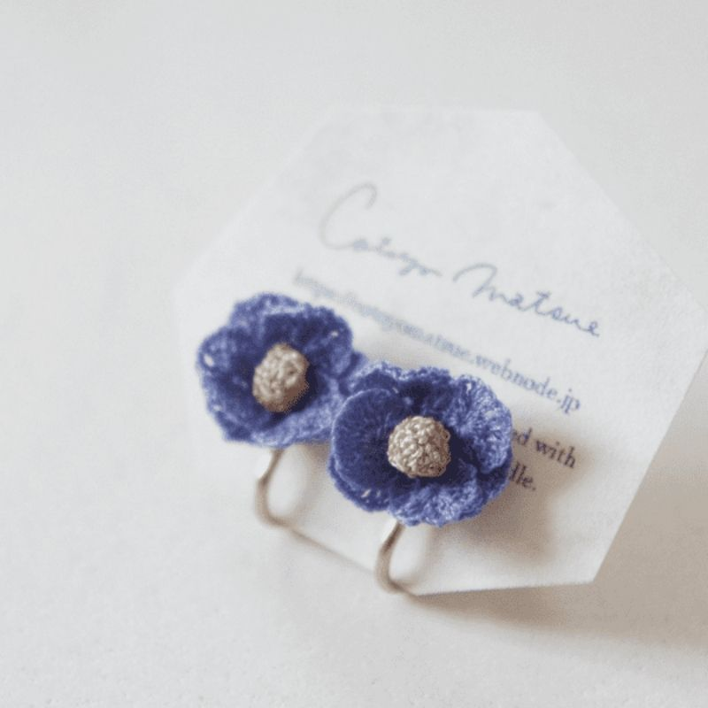 cotoyo matsue Anemone Clip-on Earrings in Lavender