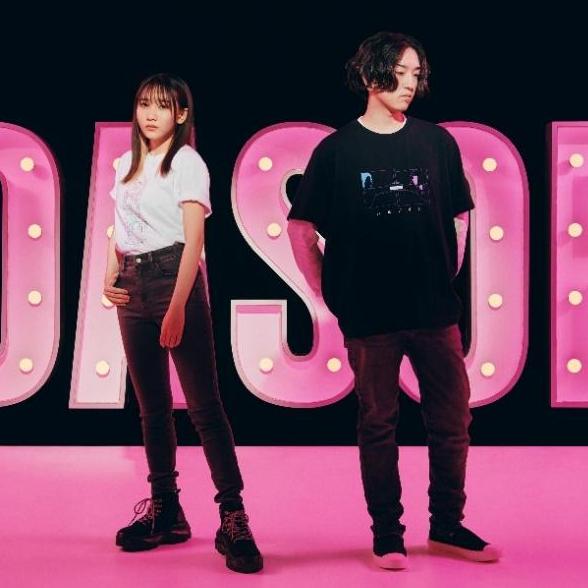 Intip Kolaborasi UNIQLO Bersama Grup Musik Duo Asal Jepang